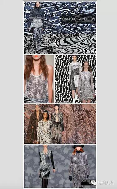 Earth texture fashion dresses