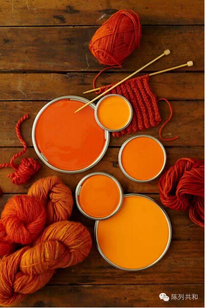 energetic orange color