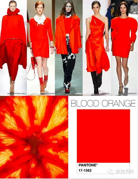 energetic orange fashion dress